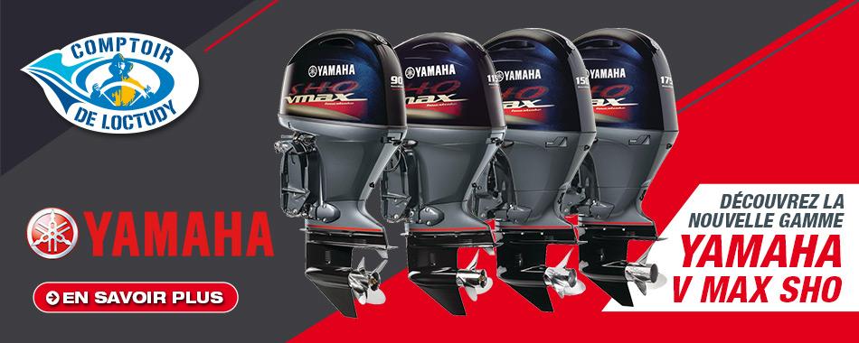 Présentation moteurs Yamaha V Max SHO